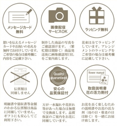 生花アレンジメント LLサイズ 参考No.8