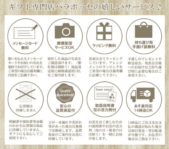 生花アレンジメント Sサイズ 参考No.109