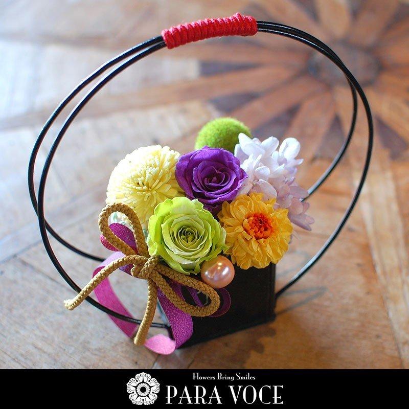 プリザーブドフラワー 紫苑(しおん) 和風プリザ